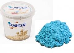 """Космический песок. """"Голубой"""" 0,85 кг"""