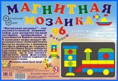 Магнитная мозаика в коробке 96 деталей арт.7855 (дерево)