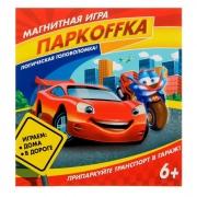 """Магнитная игра """"Парковка"""" 1417758"""