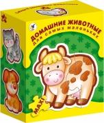 """ДСМ-пазл """"Домашние животные"""""""