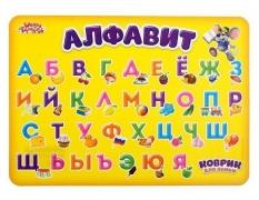 "Коврик для лепки ""Алфавит"", формат A4"