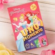 """Игра карточная """"UNO Принцессы"""" Дисней"""