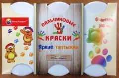 """Колер Продукт. Пальчиковые краски арт.16-КП-6М-60 """"Малыши.1+"""""""