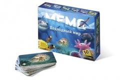 """Мемо """"Подводный мир"""" арт.8032"""