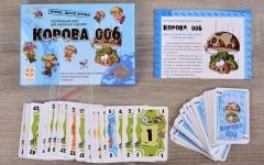 "Стиль Жизни.Наст.игра ""Корова 006"" (картон. кор.)"