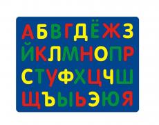 "Флексика. 45341 Мозаика мягкая ""Алфавит"""