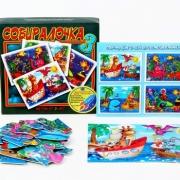Настольная игра Собиралочка-3 (море)