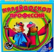 Настольная игра Калейдоскоп профессий
