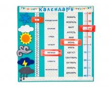 КалендарьизфетраДоброеутро