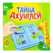 """Настольная игра """"Тайна джунглей"""""""