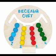 """Логическая игра """"Веселый счет"""""""