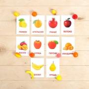"""Набор по методике Г. Домана """"Фрукты"""": 10 карточек + 10 фруктов"""