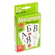 Набор карточек «Абвгдешка»  Емельянова Е.Н. Соболева А.Е.
