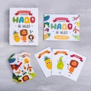 Развивающая игра с картинками «Надо – Не надо», 36 карт