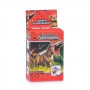 """Раскопки """"Динозавры"""""""