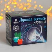 """Лунная роспись кружки """"С Новым годом!"""" Снегурочка и Дед Мороз 30"""