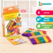 Игровой набор с палочками «Собери объёмный домик»