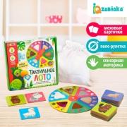 Настольная игра для малышей «Тактильное лото», животные