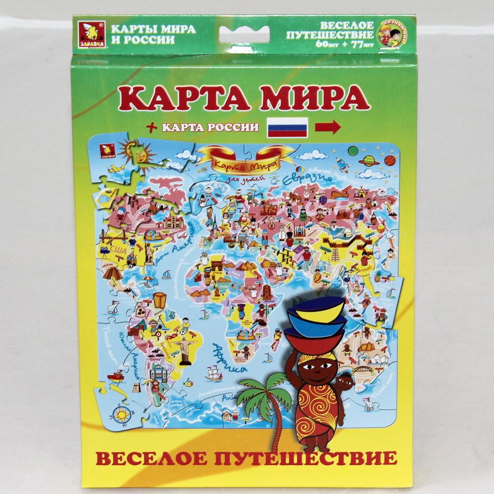 Забавка. Познаю мир Карта мира и России
