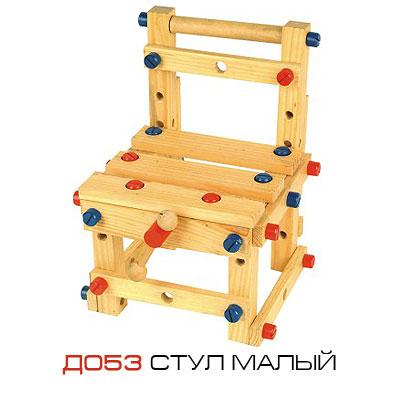 Стул малый (МДИ) - Игра с этим конструктором поможет развитию у ребенка внимание.