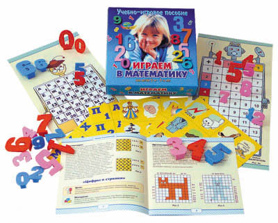 Играем в математику (Корвет) - Назначение игрового пособия состоит в освоении детьми цифр и умений применять их в игровой и результативной деятельности