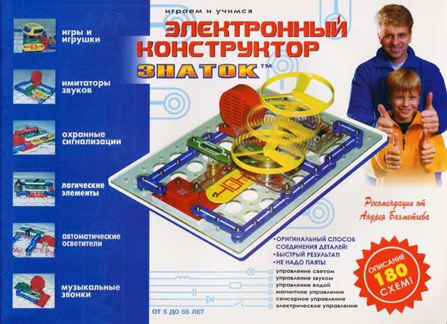 Конструктор Знаток 180 схем - 180 схем