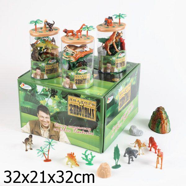Играем вместе. Набор динозавров и диких животных в тубе арт.2537 - 7-8см
