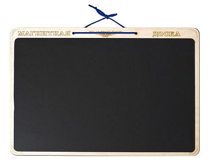 Магнитная доска большая 40см*29,5 см арт. К-0544/0541 - для серии
