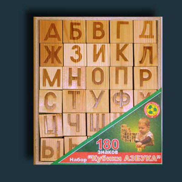 Престиж. Кубики Азбука 30 шт. А2301 - В набор входят 30 неокрашенных кубиков с нанесенными на них буквами русского алфавита и цифрами (180 знаков).