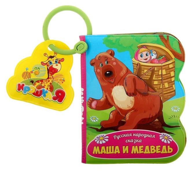 Книжка для игры в ванной «Маша и медведь» с пищалкой - Размер 1,5 см × 10,5 см × 15,5 см