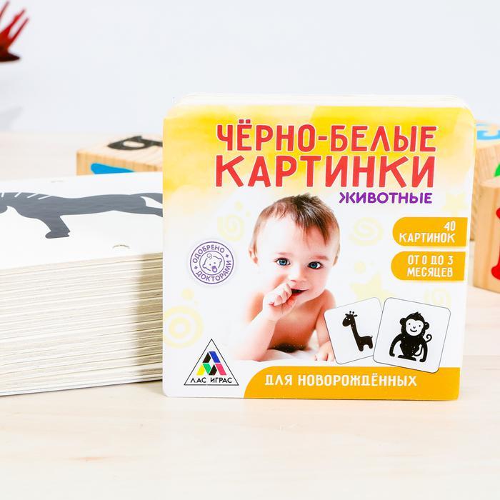 Игра для новорожденых