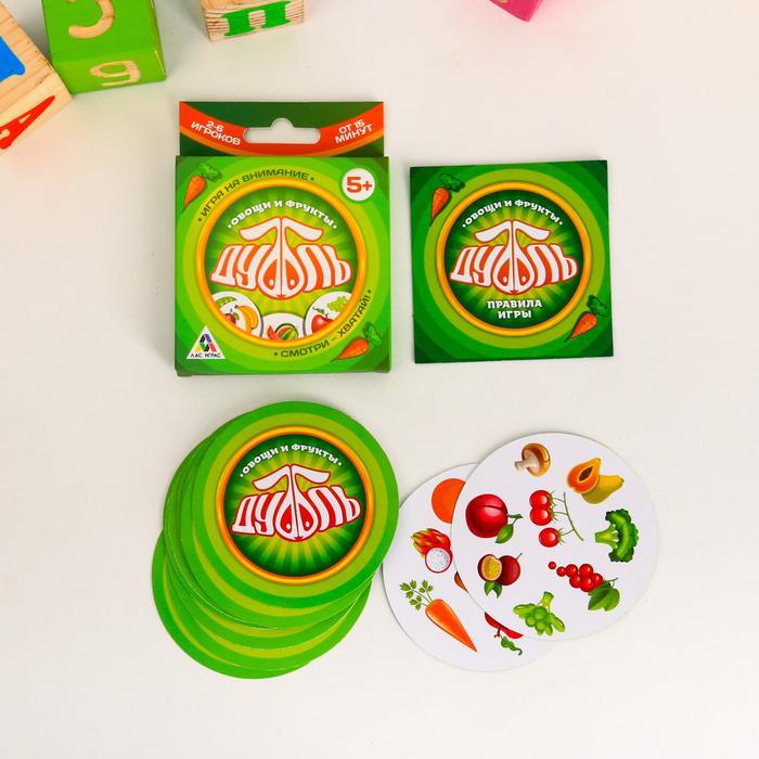 Настольная игра на внимание «Дуббль. Овощи и фрукты», 20 карточе - «Дуббль» — захватывающая игра на скорость реакции и внимательность для детей и взрослых.