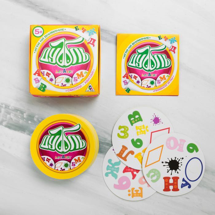 Настольная игра на внимание «Дуббль. Алфавит», 55 карточек - «Дуббль» — захватывающая игра на скорость реакции и внимательность для детей и взрослых.