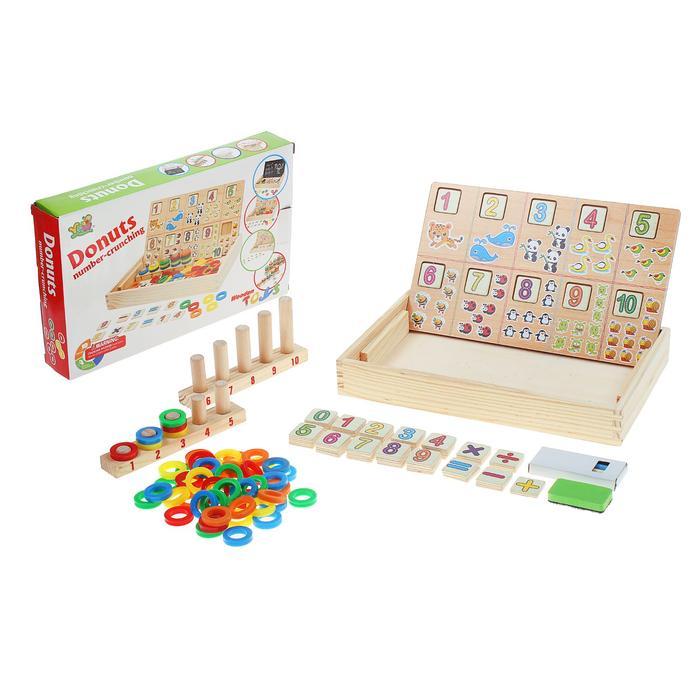 Набор для развития логики и математики - Набор для знакомства с арифметикой содержит в себе целый комплекс игрушек, которые будут формировать логическое мышление ребёнка.