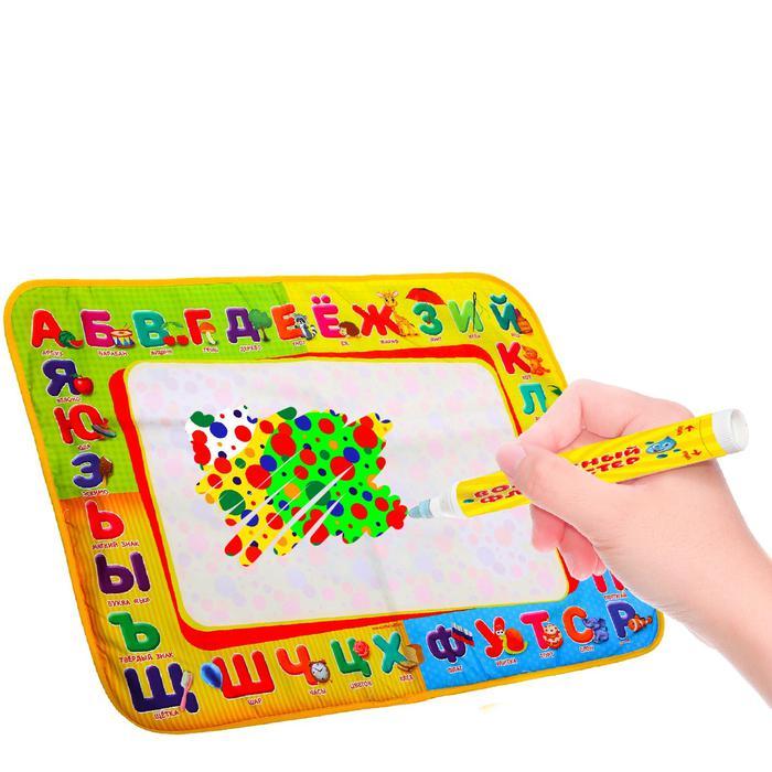 Раскраска-коврик «Алфавит» - рисуем водой с маркером, размер рабочей поверхности — 46 х 29,5 см.
