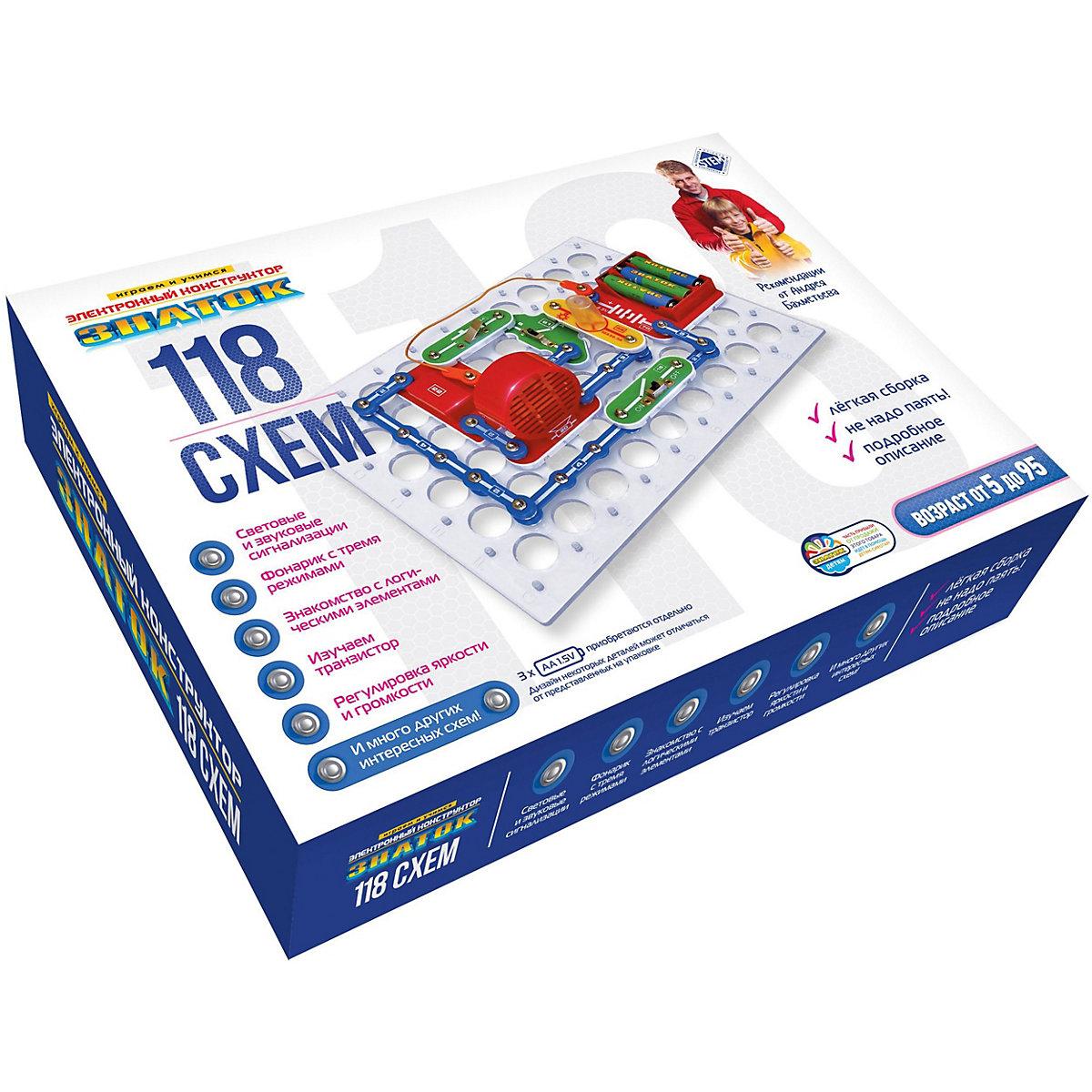 Конструктор Знаток 118 схем - Для детей в возрасте от 5 лет