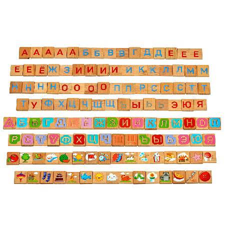 Веселая азбука, русский алфавит с картинками (126шт в наборе) - Целых 126 деревянных цифр, букв и картинок!